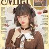 Miel(ミエル,本,雑誌)の予約はココ!!発売日など
