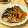 骨ごと食べよう、鯛のかぶと煮 ※獺祭 等外