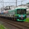 7.5 京阪宇治線に10000系トーマス編成やってくる