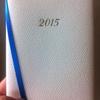 2015年の手帳はデルフォニックスのA6コンソナント