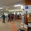 谷川岳~大障子小屋  2017.09.25~26