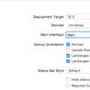 【XcodeのiOSアプリ開発】起動するStoryBoardの指定方法