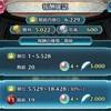 【闘技場】「聖魔の追憶〜シーズン2〜」終了!