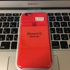 【iPhoneケース】迷ったらこれ買え!アップル純正シリコーンケース! Apple iPhone 6s Silicone Case