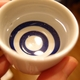 温度で変わる日本酒