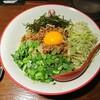 つけ麺専門店 三田製麺所 渋谷道玄坂店