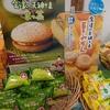 会津若松市 会津ご当地お菓子 太郎庵さんと会津の天神さまをご会津の天神さまをご紹介!🍡