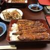 新横浜 「御食事処スズキ」の鰻がウマイ~☆