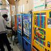 板橋の駄菓子屋ゲーム博物館で予想以上に散財する