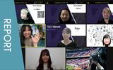 【イベントレポート】Slack社の担当に聞く、Slack最大活用〈テレワーク応援第3弾〉