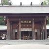 神社巡り 一宮 4社 行ってきますたw 「射水神社」編 珍しい雲にも遭遇したよん。その名も「乳房雲」w