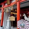 神社の持つイメージと、進化する神社のかたち。
