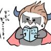 【休校中】学力差が心配です!!