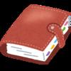 2019年は育児と家事と仕事の時間管理にバーチカル手帳を買おう。