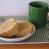 セリアのパウンドケーキ型を使って蒸しパンを作ろう!