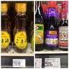 マレーシアで購入する日本の調味料は割高!そんな方におすすめするローカル調味料5選について