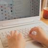 webライターを始めたい人へ!プラットフォームの紹介!