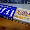 コンビニ限定、板チョコアイストリプルホワイトを買ってみたよ。
