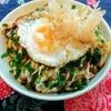今日のごはん:5月17日のみはるごはんレシピ(焼うどん、シャリシャリ素麺)