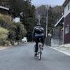 自転車通勤、始めたよ