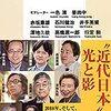 2017年11月集英社新書の新刊(2017/11/17発売)