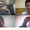 社内イベント:在宅勤務中のコミュニケーション