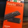 アメリカで日本のテレビを見るためにD'YA TVを選択。Fire TV Stickへのアプリのダウンロードは日本のアマゾンのページから。アメリカのアマゾンじゃないので間違えないように。