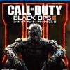 コール オブ デューティ ブラックオプス3(PS4版)(※キャンペーンモードのみ)〈レビュー・感想〉 気分はサイボーグ兵士!