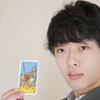 【無料】群馬県・高崎駅でタロット占いを無料でやります。