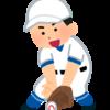 競技別【野球】に必要な視覚機能の解説⁉︎ ビジョントレーニングのやり方とその効果!