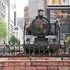 【おすすめ!】新橋駅周辺の酒屋・ワインショップ12選