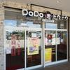 DoDo(ドゥドゥ)タピオカ専門店(みどりの店)