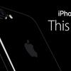 防水仕様の iPhone は買い、iPhone7 のスペックの違いを確認しておこう