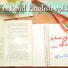 【週末英語】週末5分だけでも英語の勉強!vol.55「Hang in there!(頑張れ!)」