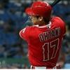 【大谷 翔平】MLB最高かつ最も価値ある選手
