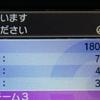【S4全国ダブル】バンドリマンダ