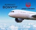 2019 Marriott Bonvoy&JALマイレージバンクキャンペーンで1滞在2,000ポイント獲得する方法を解説