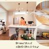 ASMO-女性のための家づくりー【収納Vol.7】