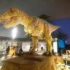 福井県の恐竜博物館