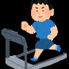 運動嫌いの私が運動を始められた理由と習慣づけの方法