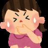 【5分でわかる】乳児は注意! ボツリヌス中毒症とは? 原因や症状