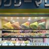 ヒルトン東京お台場に泊まって優雅な朝食を食べてみた - 2  夏の平日のお台場の様子