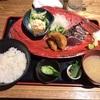 金沢市若宮「いごっそう」で鰹満載のわら焼きかつお定食