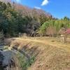 荻野川を歩く 厚木を流れる川、丹沢東部の源流までは行かれず
