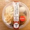 実食!セブンイレブン「わらび餅&クリームぜんざい」贅沢に味わえる和スイーツ!カロリーと糖質はやばい!?