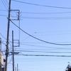 作曲工房 朝の天気 2018-03-02(金)快晴