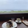 【能登半島の旅】2日目 しお・Cafe→空中展望台→マルガージェラート→和倉温泉