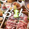 【オススメ5店】品川・目黒・田町・浜松町・五反田(東京)にある火鍋が人気のお店
