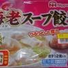 [19/12/28]日本ハム 海老スープ餃子 12個(162g) 139-39+税円(MEGAドンキ)