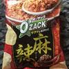 オーザックの麻辣味が美味しかった~!